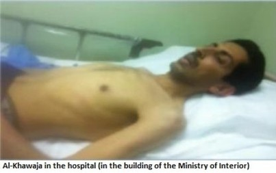 Joint urgent appeal: Detained defender AlKhawaja between life and death | Human Rights and the Will to be free | Scoop.it
