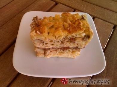 Παστίτσιο σε φύλλο κρούστας | φαγητα | Scoop.it