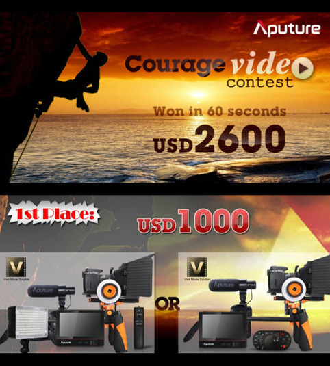 Aputure Announces its 2014 Video Contest