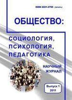 Публикации в научных журналах | Медицинская наука. Аспирантура | Scoop.it