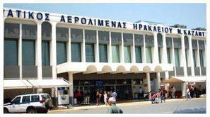 Cretarent Car Rental Heraklion Airport | Cretarent | Scoop.it