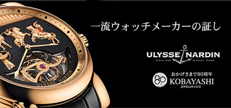 世界一流人気スーパーコピー時計,コピーブランド腕時計専門店 | 世界一流人気スーパーコピー時計,コピーブランド腕時計専門店 | Scoop.it