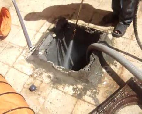 شركة تنظيف بيارات بالرياض 0544521424 بسمة الرياض | بسمة الرياض 0544516494 | شركة بسمة الرياض | Scoop.it