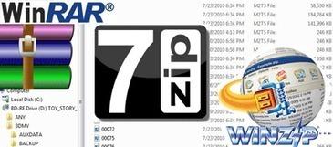 Test : WinRAR, WinZip ou 7Zip, qui est le roi de la compression ? | Le Top des Applications Web et Logiciels Gratuits | Scoop.it
