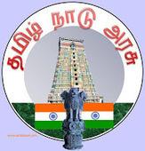 Government Jobs In Tamil Nadu- Latest Govt Jobs Notifications in Tamil Nadu | ap365days | Scoop.it