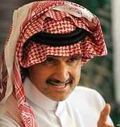 The Saudi prince who offered Bentleys to bombers - BBC News | Business Video Directory | Scoop.it