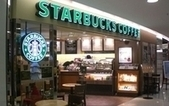 Starbucks To Begin Tests For Mobile Orders, Payments - MediaPost Communications | Restaurant Guest Engagement Platforms | Scoop.it
