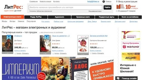 LitRes lève 5 millions $, pour devenir la première librairie numérique russe | Nouveaux modèles et nouveaux usages | Scoop.it