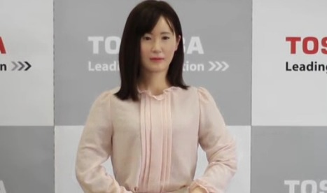 Meet Toshiba's new scarily realistic Robot unveiled at CES 2015 | Technology in Business Today | Scoop.it