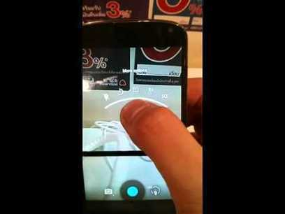 Android 4.3 spotted in the wild, new camera UI revealed [Video] | NoypiGeeks |... | Gadget Reviews | Scoop.it