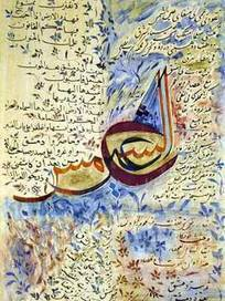 Arabic Calligraphy: chosen theme for the World Arabic Language Day 2014   United Nations Educational, Scientific and Cultural Organization   Arabic Inside Out   Scoop.it