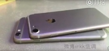 Nuovo Apple iPhone 7 visto in un video ! | AllMobileWorld Tutte le novità dal mondo dei cellulari e smartphone | Scoop.it
