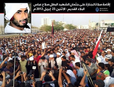 Martyr Salah; A Funeral Worthy of The Man He Was | Human Rights and the Will to be free | Scoop.it