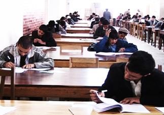 Ghor, Daykundi Provinces Trump Higher Education Exam   U.S. - Afghanistan Partnership   Scoop.it