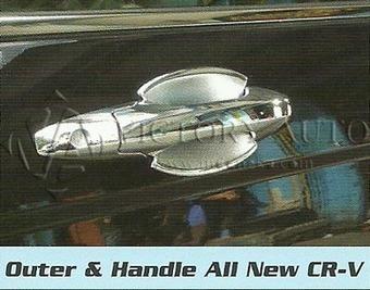 jual Author Chrome All New Crv | Aksesoris Mobil Honda | Scoop.it