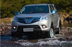 Appreciate the features of this beauty in the form of beast | The Foton Tunland is a powerful vehicle in New Zealand | Scoop.it