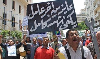 Post-revolution labour strikes, social struggles on rise in Egypt: Report - Ahram Online   real utopias   Scoop.it