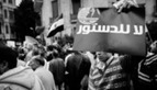 An Analysis of Egypt's Draft Constitution | Ancient Crimes and Mysteries | Scoop.it