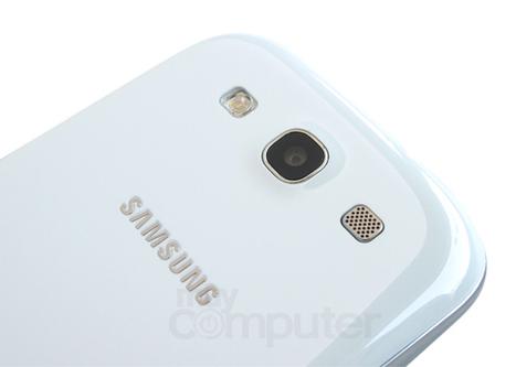 ¿Está Samsung desarrollando su propio navegador web? - MuyComputer | Móviles y márketing digital | Scoop.it