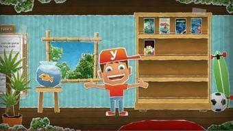 Kinderboeken voorgelezen op Yoleo « Speciale onderwijszorg en ict | passend onderwijs | Scoop.it