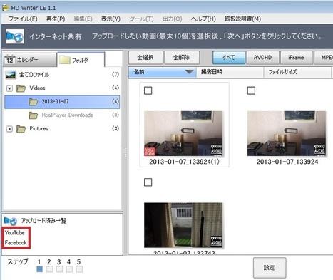 HC-V100M 格安!!パナソニックデジタルビデオカメラ | まえむき | Scoop.it