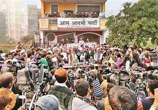 दिल्ली में चुनाव बाद अब जनमत संग्रह, मिली साढ़े तीन लाख राय-News in Hindi | News in Hindi | Scoop.it