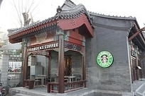 Five Things Starbucks Did to Get China Right | BUSS4 External Environment and managing change | Scoop.it