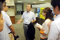 [Eng] Un membre de la direction du comité de sécurité nucléaire de Saga a reçu des dons de Kyushu Electric |  The Mainichi Daily News | Japon : séisme, tsunami & conséquences | Scoop.it