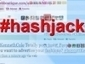 PR Fail: Stop hashjacking! | Public Relations & Social Media Insight | Scoop.it