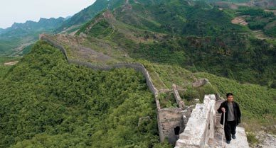 The Great Wall of China Is Under Siege | Great Wall of China | Scoop.it