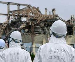Six Fukushima workers doused with radioactive water | Sustain Our Earth | Scoop.it