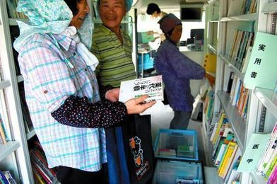 Bookmobile brings joy to a city destroyed by the 2011 tsunami | LibraryLinks LiensBiblio | Scoop.it