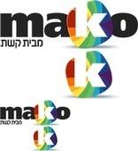 מסע של חמלה: הישראלים שדואגים לפצועים הפלסטינים   Israel Reflections   Scoop.it