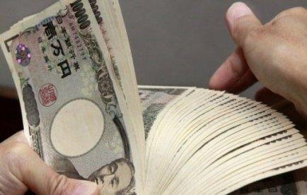 Elle aimait trop l'argent, il aimait trop l'amour: une mamie japonaise condamnée | Mais n'importe quoi ! | Scoop.it