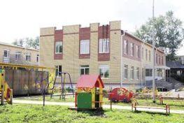 В Нижнем Новгороде открываются 5 новых детсадов - Аргументы и Факты - Нижний Новгород | Сормово знакомое и незнакомое | Scoop.it