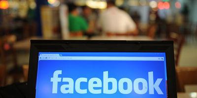 Facebook se lance dans les offres d'emploi | Marketing digital & social média pour les pros | Scoop.it