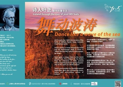 'Dance Like a Wave of the Sea' WB Yeats in Shanghai   The Irish Literary Times   Scoop.it