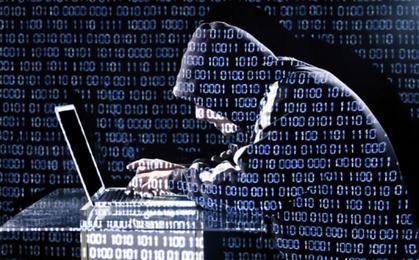 Cyber-sécurité: Washington adopte une feuille de route pour protéger les réseaux fédéraux | Sécurité informatique | Scoop.it