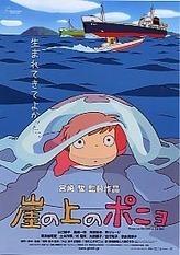 ラジオ映画館:『宮崎駿は女をわかっていない』宮台真司さん | 日本のサブカルチャーいろいろ | Scoop.it