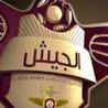 "Zahir Belounis, ""libéré"" du Qatar"
