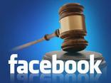 Facebook asks court to dismiss $15 billion privacy suit - CNET | Social Media Notes | Scoop.it