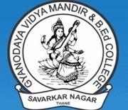 Gyanodaya Vidya Mandir Thane West | Getentrance | Schools in India | Scoop.it