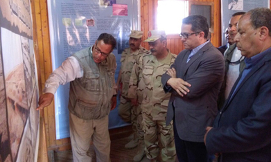 New project to showcase Egypt's ancient military history - Museums - Heritage - Ahram Online | Egiptología | Scoop.it