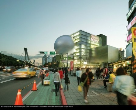 City of Taipei Moves Closer to Becoming 2016 World Design Capital ... | Smart cities | Scoop.it