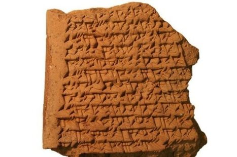 tovima.gr - Αστρονομική γεωμετρία είχαν αναπτύξει οι Βαβυλώνιοι!   Περί Ιστορίας   Scoop.it