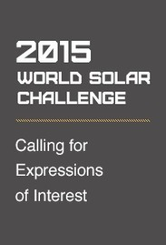 World Solar Challenge 2013 | La technologie en classe de 3eme | Scoop.it