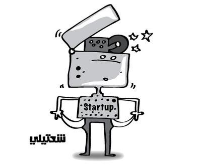 Quando la Startup è utile nella vita quotidiana | Startup and Business Consulting | Scoop.it