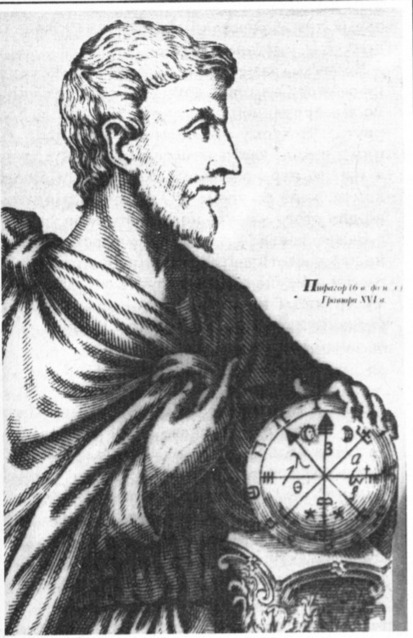 """A merchant asks pythagoras """" what can you teach... 