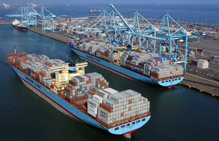 Cargo Business Newswire | 4PL Global Executives Building Global Standards | Scoop.it
