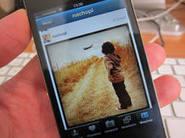 El triunfo de la fotografía móvil cuando es social   Fotografía social   Scoop.it